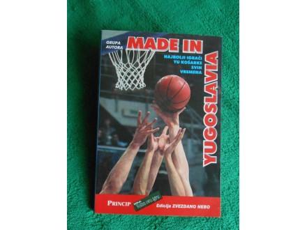 Najbolji igrači YU košarke svih vremena -monografija
