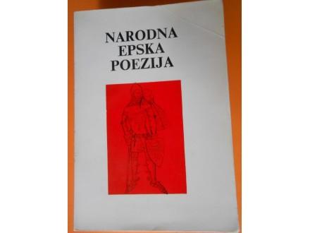 Najpoznatije epske pesme,Narodna EPSKA Poezija