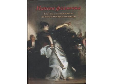 Napevi flamenka - Antonio Maćado