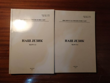 Naš jezik XLIV 1-2 i 3-4 2013