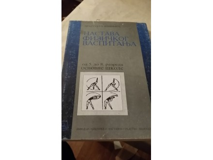 Nastava fizičkog vaspitanja - Dragoljub Višnjić