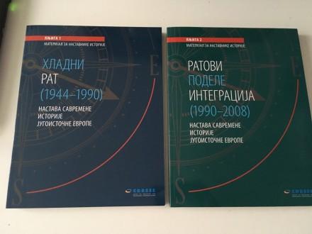 Nastava savremene istorije jugoistočne Evrope 1,2