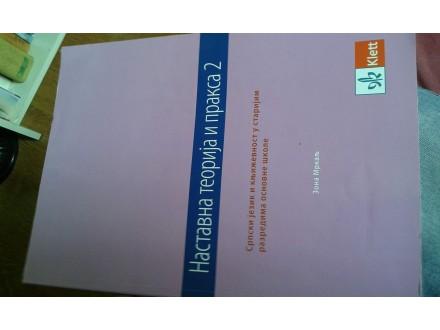 Nastavna teorija i praksa 2  - Klett
