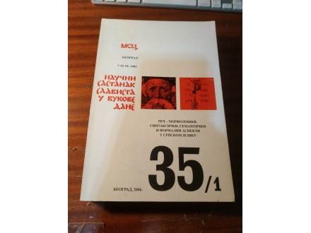 Naučni sastanak Slavista 2006 35/1
