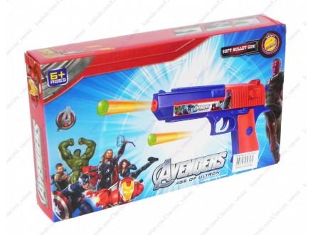 Nerf pistolj Avengers + BESPL DOST. ZA 3 ART.