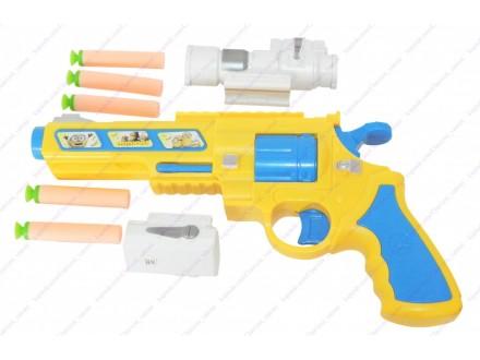 Nerf pistolj Minions + BESPL DOST. ZA 3 ART.