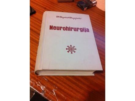 Neurohirurguja Bogosav Dragojević