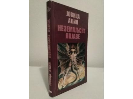 Nezemaljske Pojave - Jovica Aćin