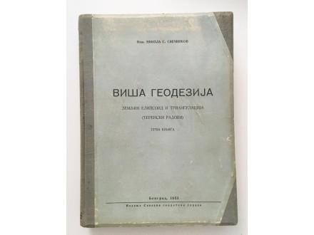 Nikola Svečnikov - Viša geodezija