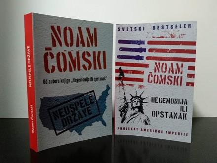 Noam Čomski 1-2 NOVO