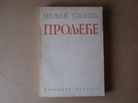 Novak Simić  - PROLJEĆE PRIPOVETKE