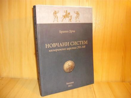 Novčani sistem kasnorimskog carstva - Drča