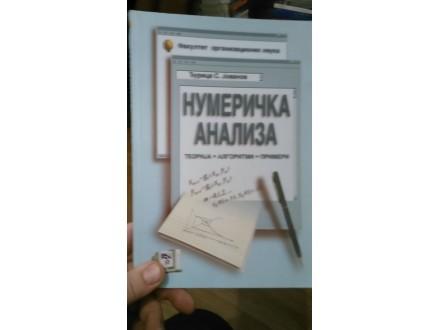 Numerička analiza - Đurica S. Jovanov