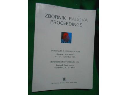 O HIPERTENZIJI -SIMPOZIJUM,BEOGRAD1979.g