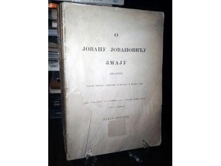 O JOVANU JOVANOVIĆU ZMAJU: Zmajovi- Laza Kostić (1902)