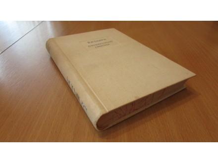 O KNJIŽEVNOSTI I PISCIMA - Žan Pol Sartr