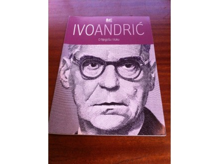 O Njegošu i Vuku Ivo Andrić