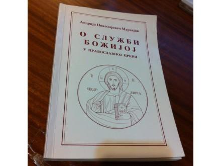 O službi Božijoj Andrija Nikolajevič Muravjov