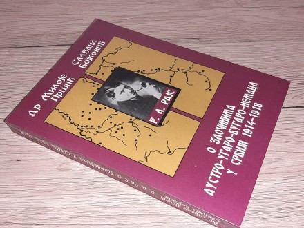 O zločinima Austro-Ugaro-Bugaro-Nemaca u Srbiji 1914-18