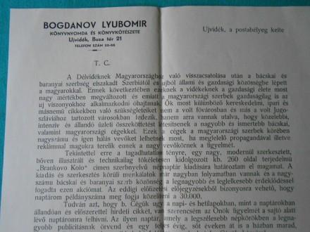 OBAVEŠTENJE ŠTAMPARIJE-LJ.BOGDANOV-1941.G-/F-18/