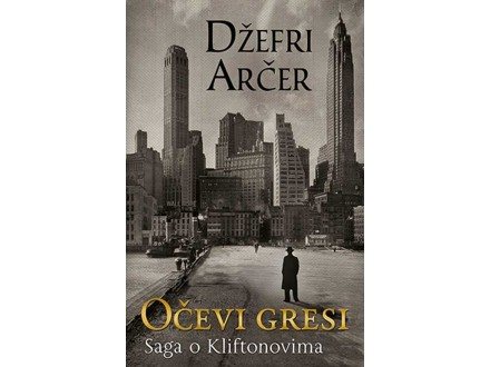 OČEVI GRESI - Džefri Arčer
