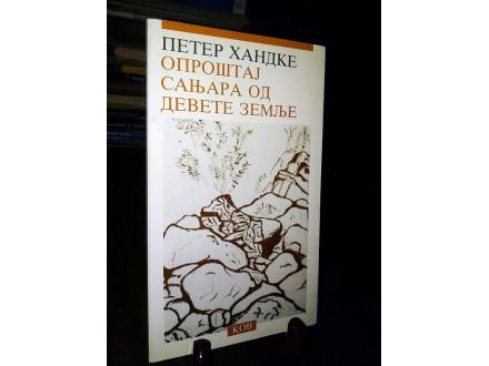 OPROŠTAJ SANJARA OD DEVETE ZEMLJE - Peter Handke
