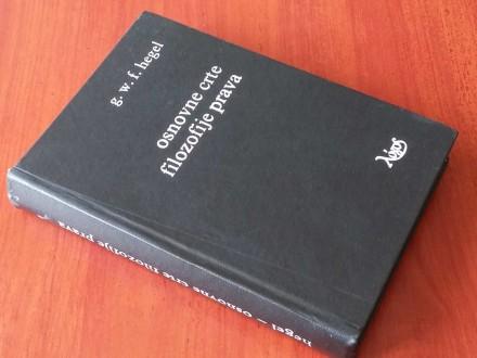 OSNOVNE CRTE FILOZOFIJE PRAVA - G.W.F.Hegel