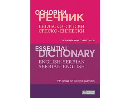 OSNOVNI ENGLESKO-SRPSKI SRPSKO-ENGLESKI REČNIK - Boris Hlebec