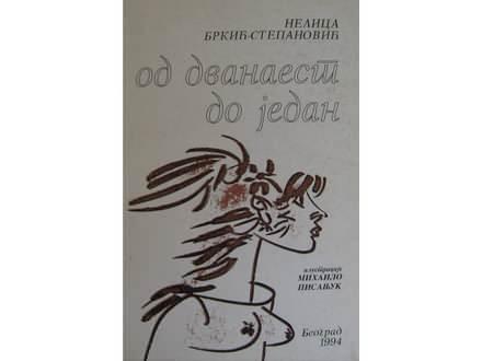 Od dvanaest do jedan  Nelica Brkić Stepanović