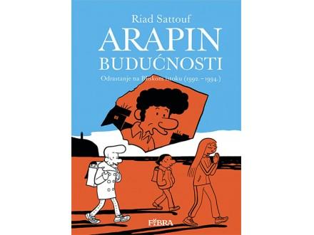 Odrastanje na Bliskom istoku (1992. – 1994.) - Riad Sattouf