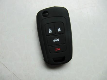 Opel, Silikonska maska za auto ključ ver2