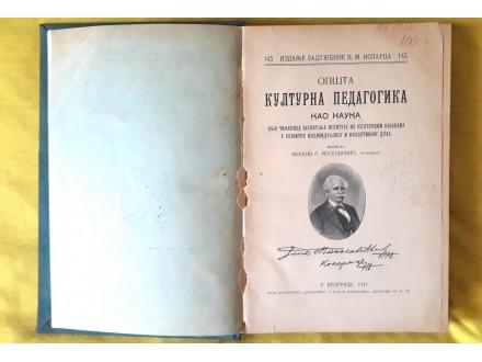 Opšta kulturna pedagogika kao nauka 1911 god.