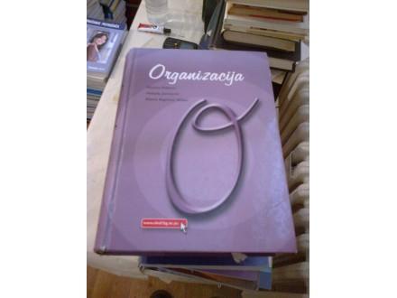Organizacija - Petrović Janićijević Bogićijević-Milikić