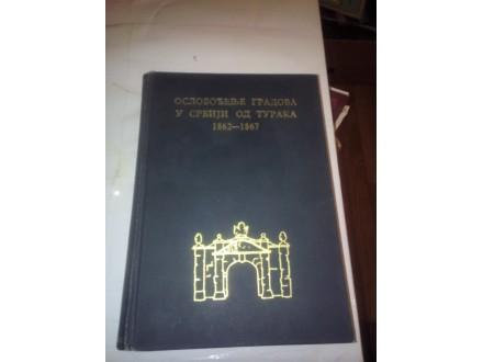 Oslobođenje gradova u Srbiji od Turaka 1862-1867