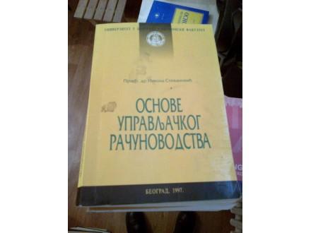 Osnove upravljačkog računovodstva - Nikola Stevanović