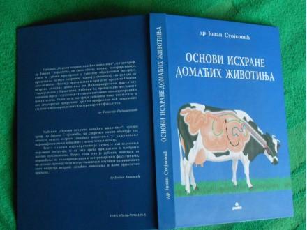 Osnovi Osnovi ishr domaćih životinja  Jovan Stojković