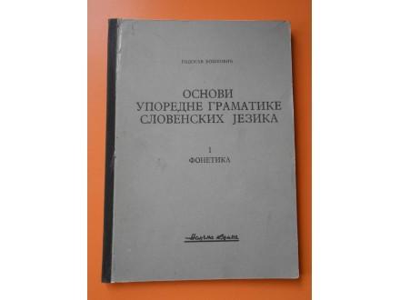 Osnovi Uporednae gramatike SLOVENSKIH JEZIKA i. FONETIK