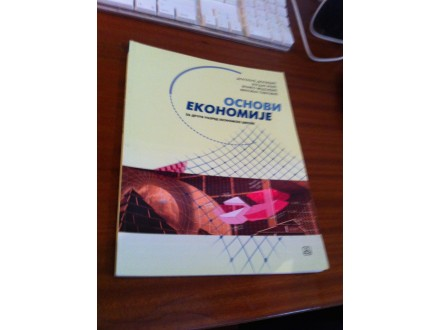 Osnovi ekonomije Dragisic Ilic Medojevic Pavlovic