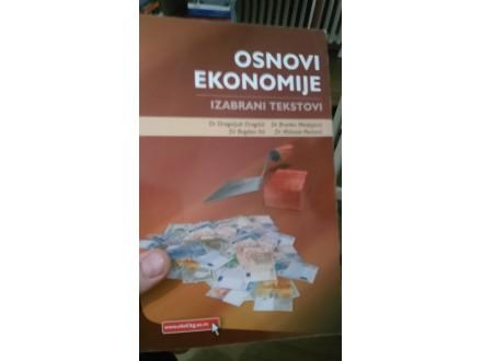 Osnovi ekonomije - Dragišić; Medojević; Ilić; Pavlović