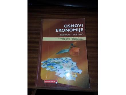Osnovi ekonomije - Dragišić Medojević Ilić Pavlović