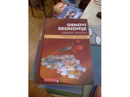 Osnovi ekonomije - Dragišić; Medojević; Ilić; Ravlović
