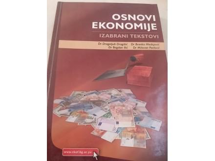 Osnovi ekonomije - Dragišić Medojević Ilić