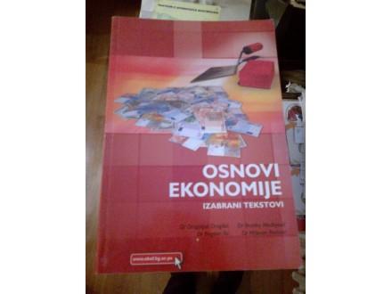 Osnovi ekonomije izabrani tekstovi - Dragišić Medojević