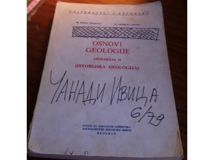 Osnovi geologije Geologija II Petković Nikolić