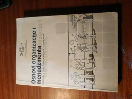 Osnovi organizacije i menadžmenta Jaško Čudanov