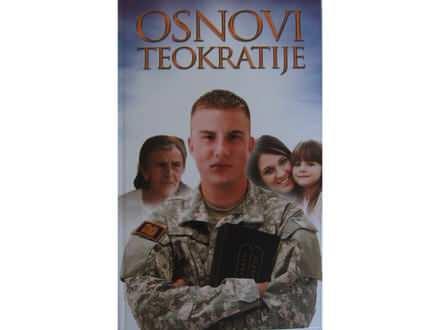 Osnovi teokratije  Miroljub Petrović