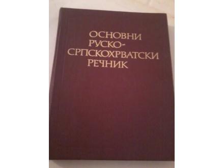 Osnovni rusko-srpskohrvatski rečnik - Marojević