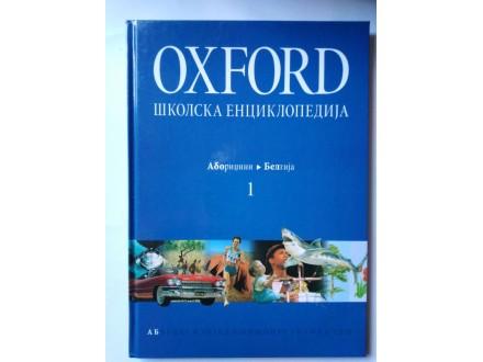 Oxford - školska enciklopedija A-B