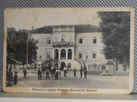 P R I Š T I N A  -zgrada divizijske oblasti1920/30(V-85