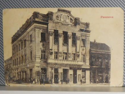 PANČEVO-NAR.BANKA I GVOŽĐARIJA JUBA I ČANJI 1909.(V-91)